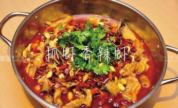 尚品香辣虾-美团