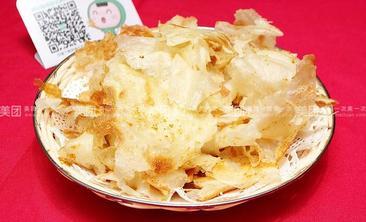 杨麻子大饼-美团