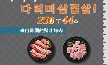 N2U韩国熨斗烤肉-美团