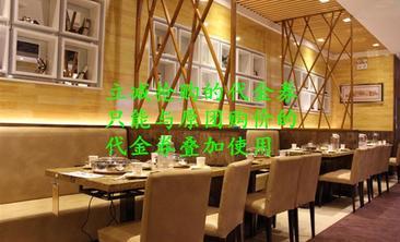 辛韓食精致料理-美团