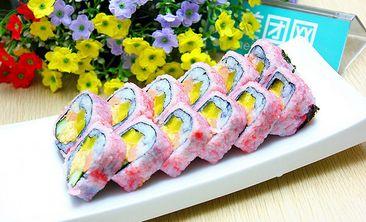 高地寿司-美团