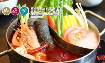 重庆小天鹅火锅-美团