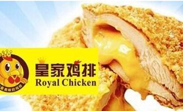 皇家鸡排-美团