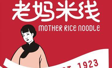 老妈米线-美团