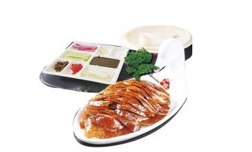 骨当家北京烤鸭-美团