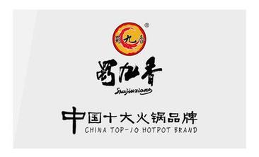 蜀九香火锅酒楼-美团
