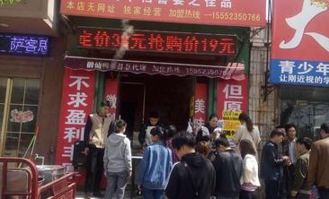 北京归德张英醉仙鸭-美团