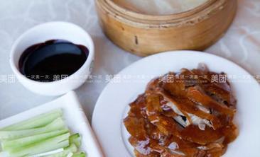 老字号北京片皮烤鸭-美团
