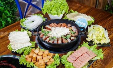 老酒碗风尚焖锅-美团