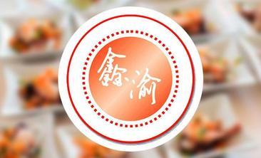 鑫渝尚品精致自助火锅-美团