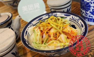 赵记腊汁肉店●大食堂-美团