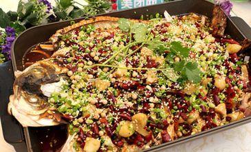 蜀川烤鱼-美团