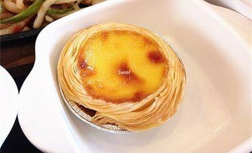 麦香园糕点屋-美团