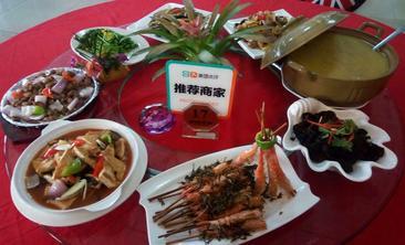 玫瑰园休闲茶餐厅-美团