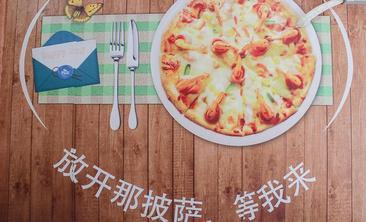 披萨传说-美团