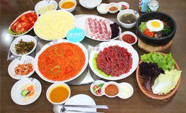 韩江源烤肉-美团