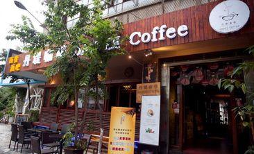 丹堤咖啡-美团