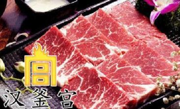 汉釜宫海鲜烧烤涮融合自助餐厅-美团