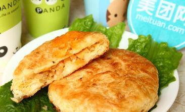馋饼吾家中式营养快餐-美团