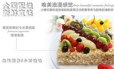 野兽派鲜花蛋糕连锁店-美团