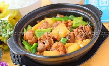 朱记黄焖鸡米饭-美团