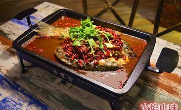 鱼赛雷新式功夫烤鱼-美团