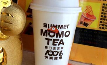 夏日沫沫茶-美团