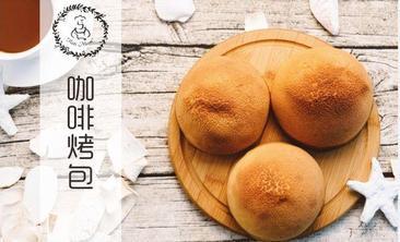 新加坡妈妈烤包-美团