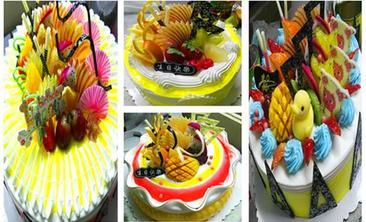 杰森蛋糕坊-美团