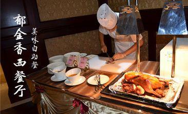 崇左国际大酒店郁金香西餐厅-美团