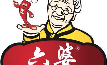 六婆串串香火锅-美团