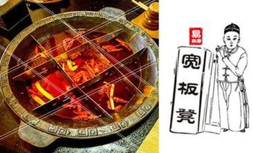 宽板凳老灶火锅-美团