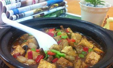 韦亮记黄焖鸡米饭-美团