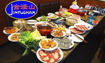 金滏山烤肉海鲜火锅自助美食中心-美团