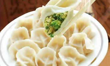 这里饺子-美团