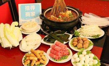 重庆豆皮涮牛肚-美团