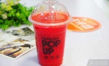 悦果·时光-鲜榨果汁-美团