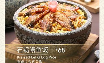 松临日本料理-美团