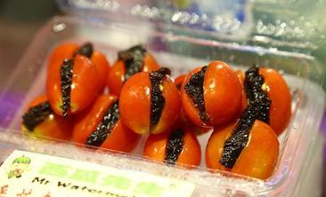 番茄乌梅-美团