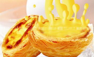 金时丽蛋糕-美团
