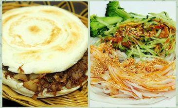 陕拾叁羊肉泡馍馆-美团