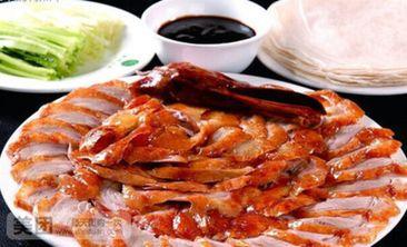 宜顺斋北京果木烤鸭-美团