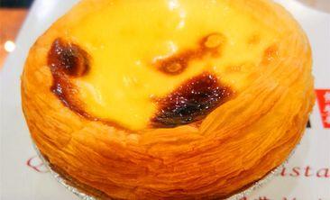 香满园蛋糕坊-美团