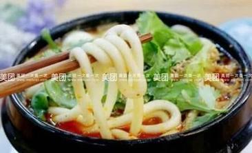 金达莱石锅拌饭-美团