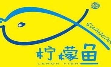 柠檬鱼-美团