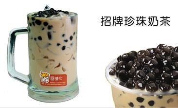 囧茶-美团