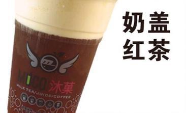 muco沐菓奶茶-美团