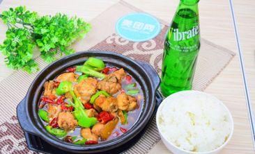 美味源黄焖鸡米饭-美团