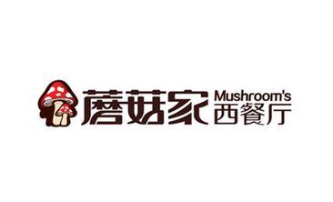 蘑菇家西餐厅mushroom-美团