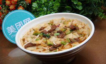 宝方牛肉炒面片-美团